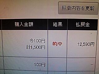 2018-08-28T12:21:46.JPG
