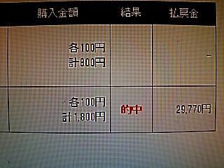 2018-08-29T09:39:57.JPG