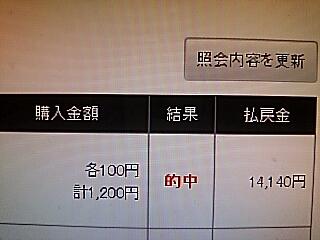 2018-08-30T21:11:34.JPG
