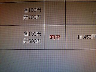 2018-09-14T21:03:13.JPG