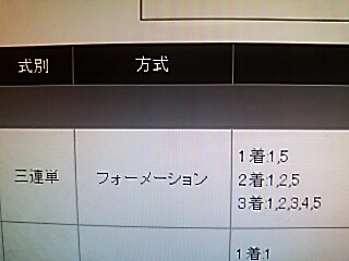 2018-12-18T21:29:21.JPG