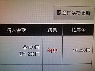 2018-12-25T22:49:47.JPG