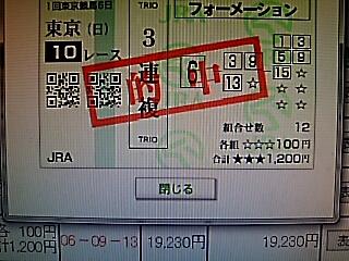2019-02-12T20:06:23.JPG