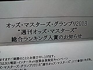 2019-02-21T21:56:37.JPG