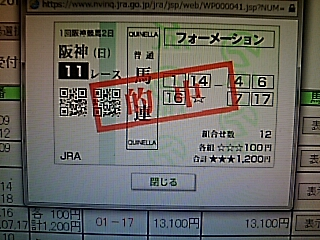 2019-02-24T20:00:15.JPG