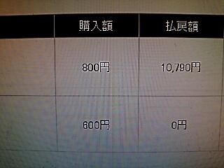 2019-02-26T18:24:02.JPG