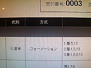 2019-06-10T21:05:40.JPG