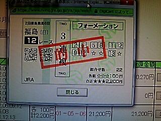 2019-07-17T11:44:36.JPG