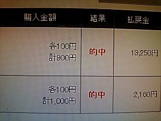 2019-07-18T21:31:02.JPG