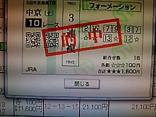 2019-07-24T11:57:18.JPG