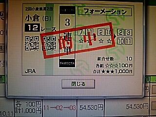 2019-07-31T20:45:00.JPG