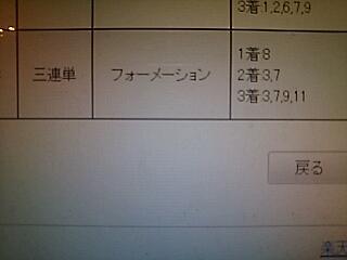 2019-08-06T18:03:42.JPG