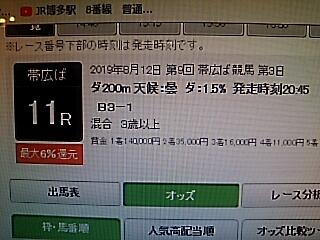 2019-08-13T12:34:09.JPG