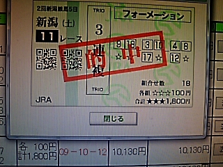 2019-08-14T14:07:09.JPG