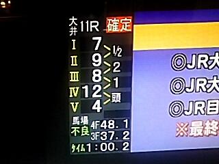 2019-08-15T22:07:09.JPG