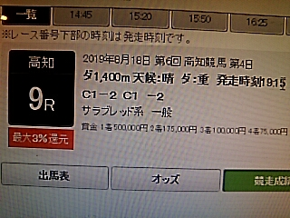 2019-08-18T21:15:15.JPG